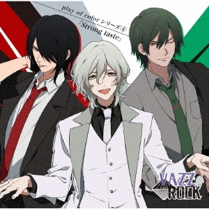 「VAZZROCK」play of colorシリーズ4「Strong taste」 CD