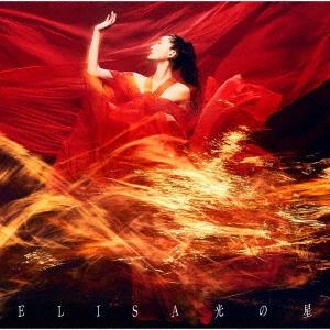 光の星 EP [CD+Blu-ray Disc]<初回生産限定盤> 12cmCD Single