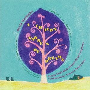 D・マスランカ:子供の夢の庭 CD