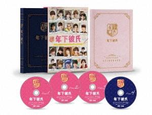 年下彼氏 DVD-BOX DVD
