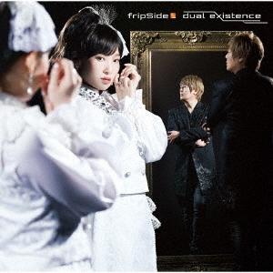 dual existence<通常盤> 12cmCD Single
