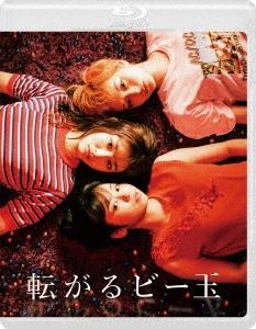 転がるビー玉 Blu-ray Disc