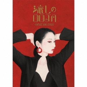 流しのOOJA〜VINTAGE SONG COVERS〜 [CD+DVD+PHOTO BOOK]<生産限定盤> CD