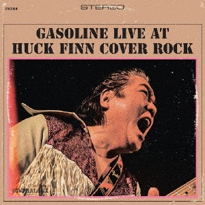 GASOLINE LIVE AT HUCK FINN COVER ROCK CD