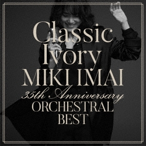 Classic Ivory 35th Anniversary ORCHESTRAL BEST [CD+2DVD]<初回限定盤> CD