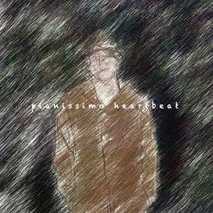 ピアニシモ・ハートビート CD