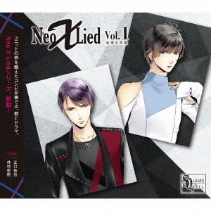 SQ 「Neo X Lied」vol.1 志季&壱星 12cmCD Single