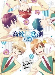スタミュ 1st~2nd Season Review Box Blu-ray Disc
