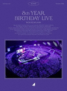 乃木坂46 8th YEAR BIRTHDAY LIVE [5Blu-ray Disc+豪華フォトブックレット]<完全生産限定盤> Blu-ray Disc