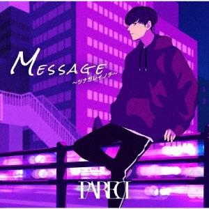 Message ~ツナガレイノチ~<通常盤> 12cmCD Single