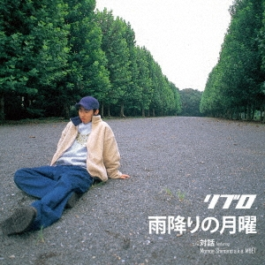 LIBRO/雨降りの月曜/対話 feat. Momoe Shimano a.k.a.MOET<完全限定生産盤>[P745-01]