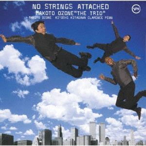 ノー・ストリングス・アタッチト SHM-CD