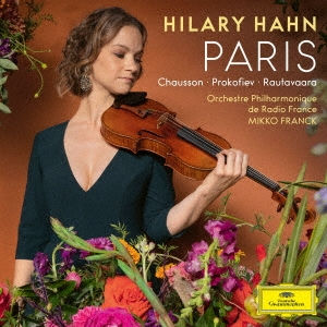 パリ [UHQCD x MQA-CD]