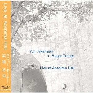 Live at Aoshima Hall