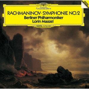 ラフマニノフ:交響曲第2番、交響詩≪死の島≫