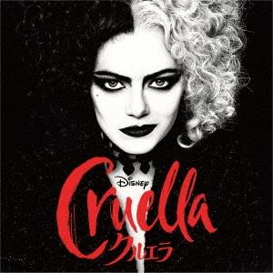 クルエラ オリジナル・サウンドトラック
