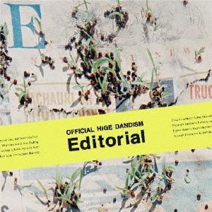 Editorial [CD+DVD] CD