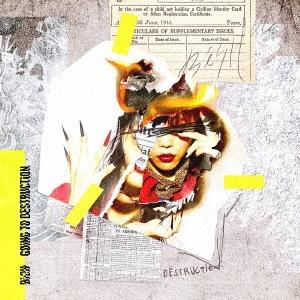 GOiNG TO DESTRUCTiON+MTV Unplugged [CD+DVD]<通常盤> CD
