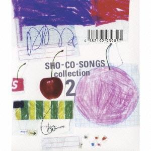 鈴木祥子/SHO-CO-SONGS collection 2 [2CD+DVD][MHCL-1460]