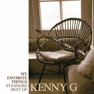 Kenny G/マイ・フェイヴァリット・シングス~スタンダード・ベスト・オブ・ケニー・G [BVCP-40143]