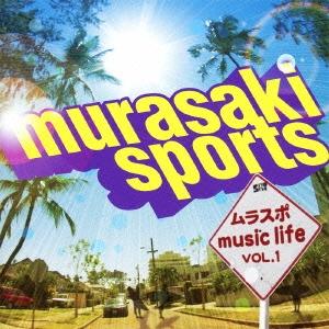 MONKEY MAJIK/MURASAKI SPORTS ムラスポ music life VOL.1[AVCH-78017]