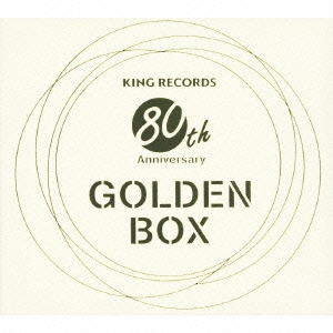 ゴールデン・ボックス 「TVCMクラシック」<初回限定特別価格盤>