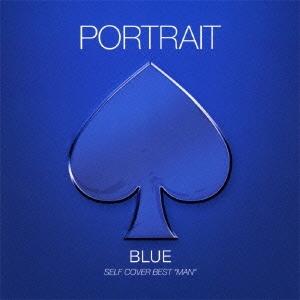 """PORTRAIT BLUE SELF COVER BEST """"MAN"""""""