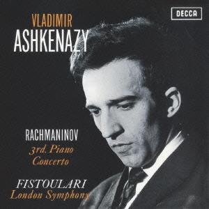 ヴラディーミル・アシュケナージ/ラフマニノフ:ピアノ協奏曲第3番 ピアノ・ソナタ第2番 [SACD[SHM仕様]]<限定盤>[UCGD-9032]