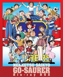 川瀬敏文/熱血最強ゴウザウラー Blu-ray BOX [GNXA-1330]