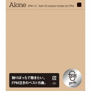 Alone [アローン] Best 15 mellow tracks by FPM