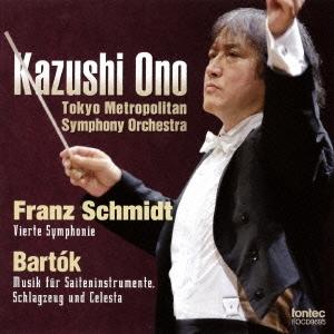 大野和士/フランツ・シュミット:交響曲 第4番 ハ長調 バルトーク:弦楽器、打楽器とチェレスタのための音楽[FOCD-9695]