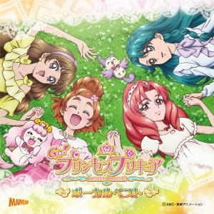 Go!プリンセスプリキュア ボーカルベスト CD