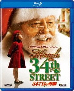 34丁目の奇跡 Blu-ray Disc