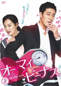 ソ・ジソブ/オー・マイ・ビーナス DVD-BOX2 [HPBR-111]