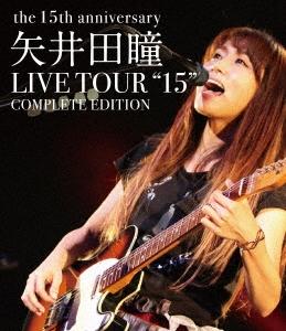 """矢井田瞳/矢井田瞳 LIVE TOUR """"15"""" COMPLETE EDITION -the 15th anniversary- [Blu-ray Disc+CD] [YCXW-10011B]"""