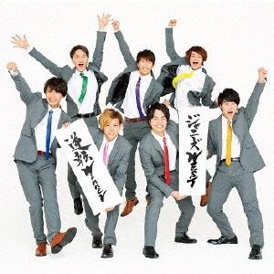 逆転Winner<通常盤> 12cmCD Single