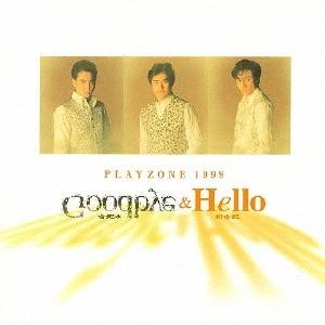 MUSICAL PLAYZONE 1999 Goodbye&Hello