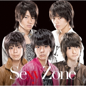 Sexy Zone [CD+DVD]<初回限定盤B>
