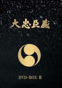 大忠臣蔵 DVD-BOX II DVD