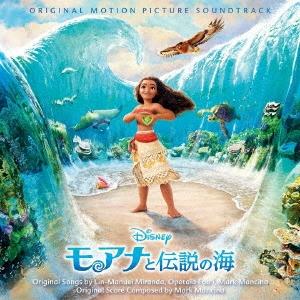 モアナと伝説の海 オリジナル・サウンドトラック <日本語版>[UWCD-8061]