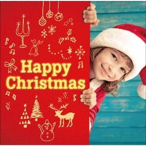 ハッピー・クリスマス CD