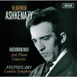 ヴラディーミル・アシュケナージ/ラフマニノフ:ピアノ協奏曲第3番 ピアノ・ソナタ第2番 [SACD[SHM仕様]]<初回生産限定盤>[UCGD-9504]