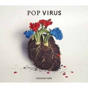 POP VIRUS [CD+DVD+特製ブックレット]<初回限定盤B> CD