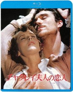 チャタレイ夫人の恋人 Blu-ray Disc