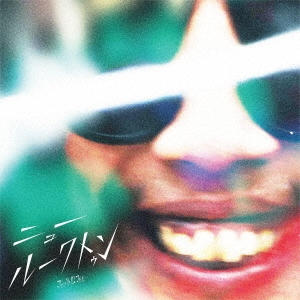 New Luk Thung LP