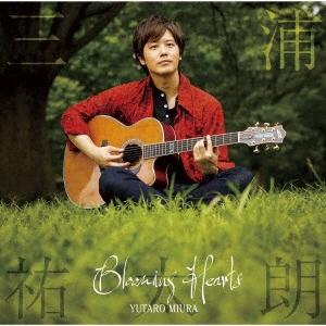 Blooming Hearts CD