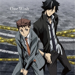 One Wish<アニメ盤> 12cmCD Single
