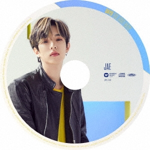 THE BEST DAY2<JAE ver.> CD