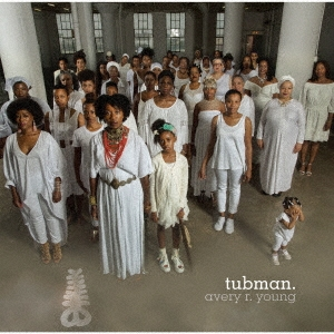タブマン CD