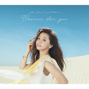 Mai Kuraki Single Collection ~Chance for you~<通常盤> CD